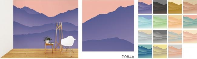 SIGHT 2 / P084A-O 全15色