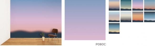 BLUR / P080A-I 全9色