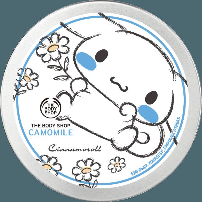 サンプチュアス クレンジングバター CA シナモロール