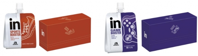 ~BOOSTして、やり抜け。~inゼリー<SPORTS BOOSTER><GAME BOOSTER>