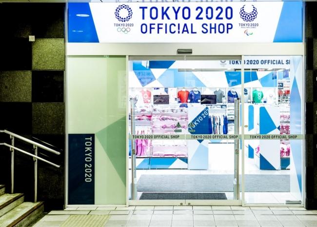 (C)Tokyo2020