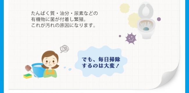 DC5m Japan mix in japan Create...