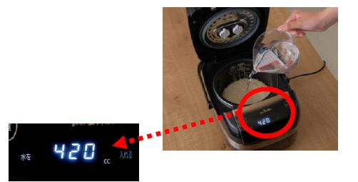 圧力IHに「量り炊き機能」搭載でおいしさをさらに追求 銘柄量り炊き 圧力IHジャー炊飯器 3合/5.5合の2機種を発売