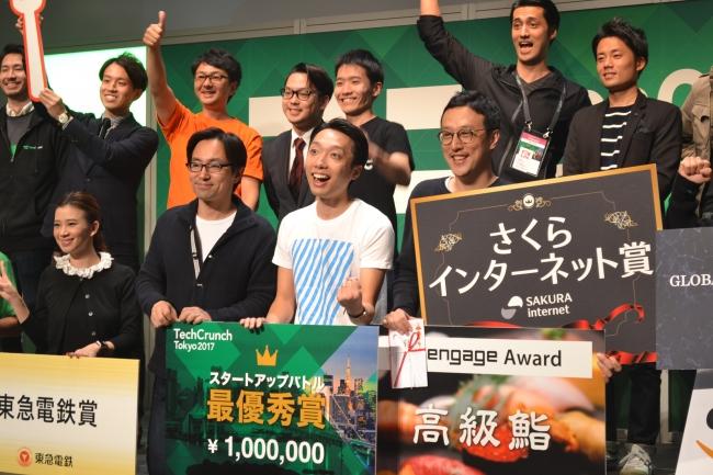 TechCrunch Tokyo 2017|スタートアップバトル授賞式の様子
