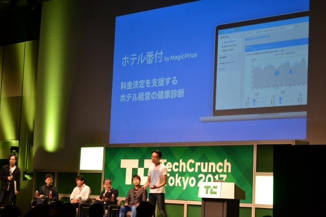 TechCrunch Tokyo 2017|株式会社空代表取締役、  松村によるプレゼンテーション