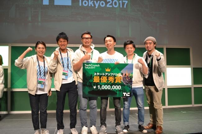 TechCrunch Tokyo 2017|株式会社空のメンバー