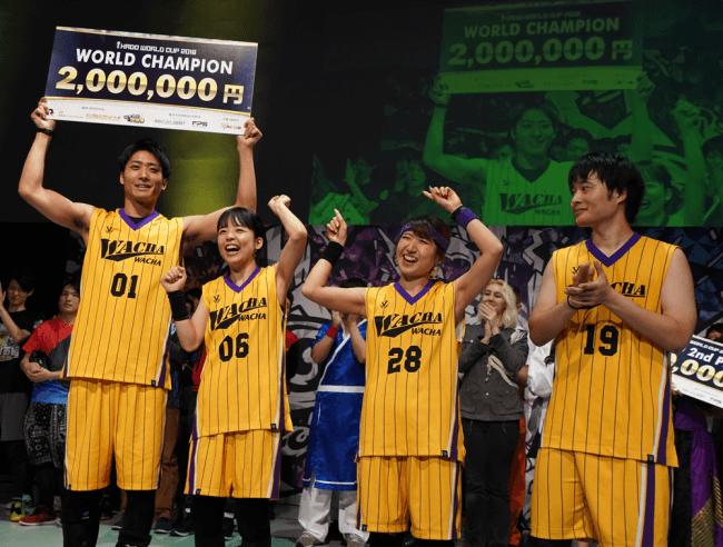 優勝したチーム「わちゃわちゃ☆ピーポー」