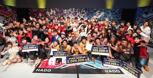 HADO WORLD CUP 2018出場チーム