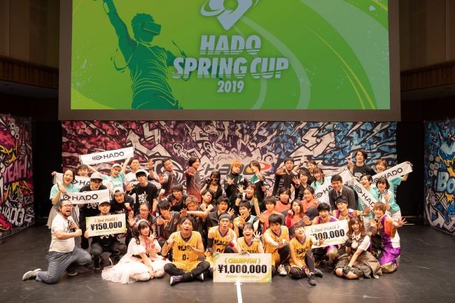 SPRING CUP 2019 出場チーム