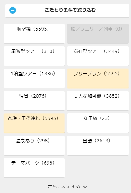 D2005-30-522550-1