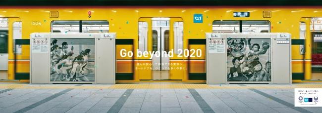 駅ばりポスター