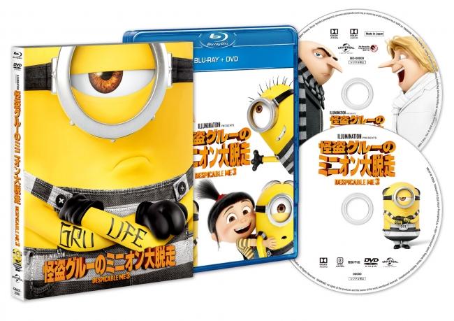 A賞(DVD)
