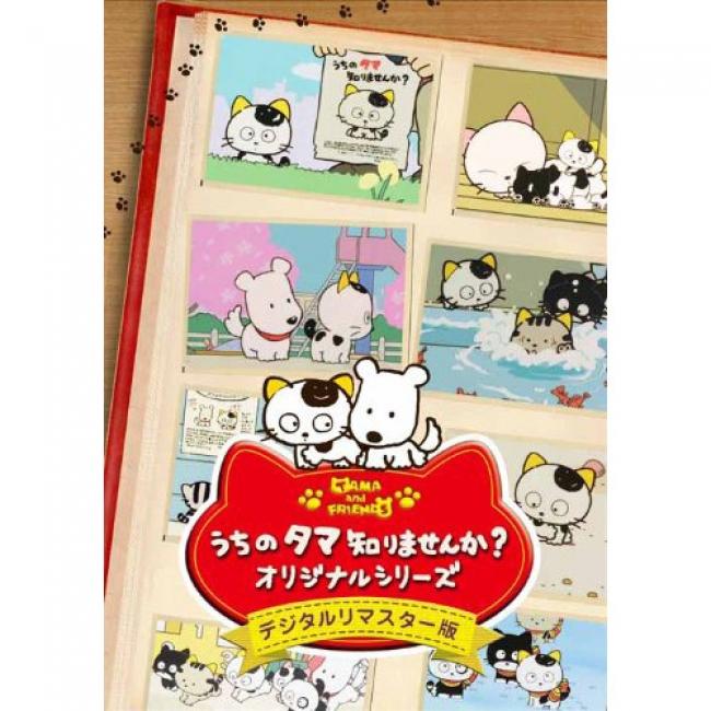 DVD+ぬいぐるみセット(タマ、モモ)