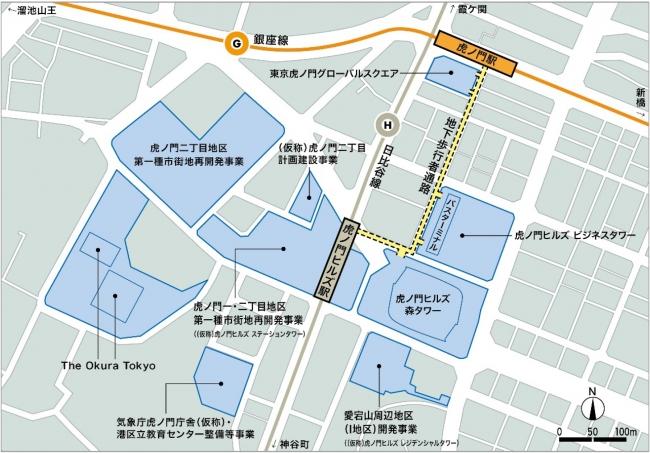 虎ノ門ヒルズ駅所在地イメージ
