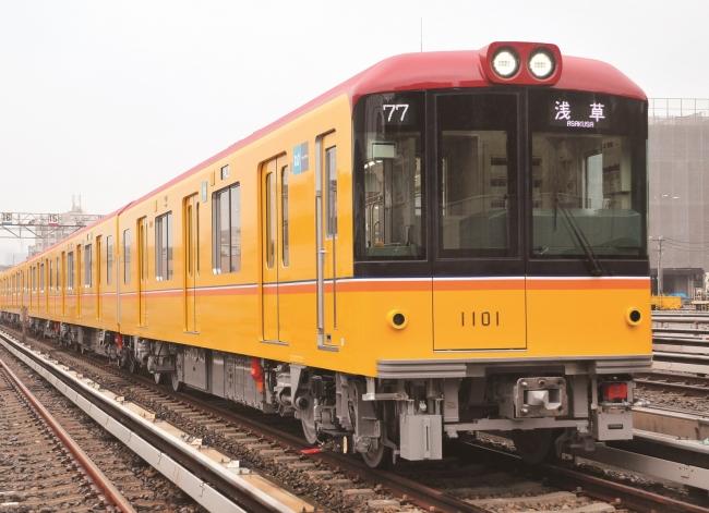 銀座線1000系車両