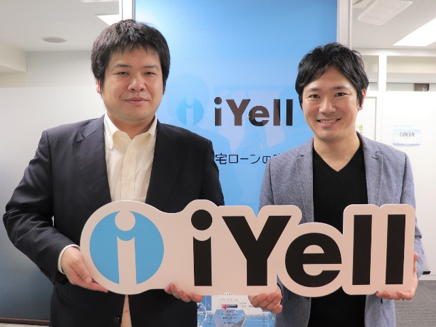 左:弁護士 落合孝文 右:代表取締役社長 兼 CEO窪田光洋