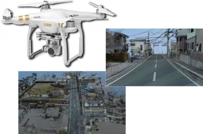 UAVプラグイン・オプションVer.2