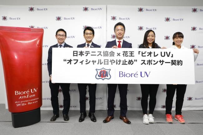 日本 テニス 協会