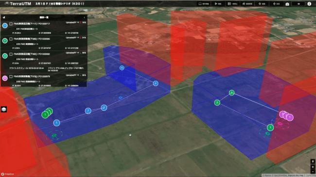 管制統合システムと連携した運航管理システム(TerraUTM) の飛行状況管理画面 (2)