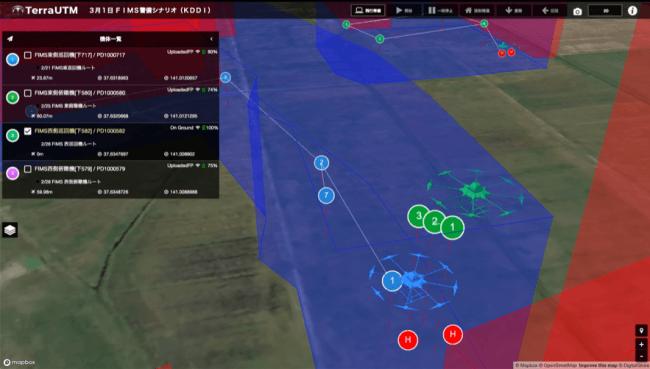 管制統合システムと連携した運航管理システム(TerraUTM) の飛行状況管理画面 (1)