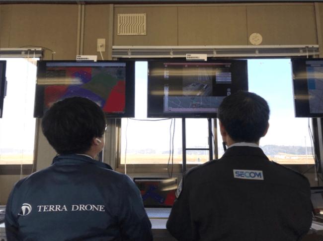 運航管理システムの実証試験の様子
