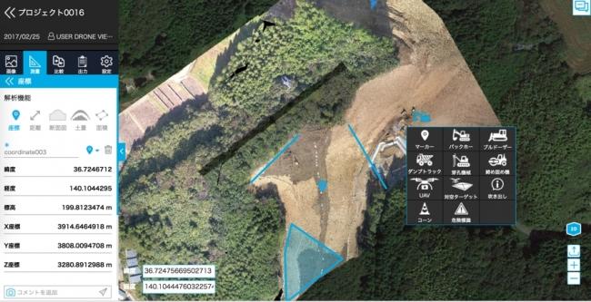 本ソフトによる、土量計算画面