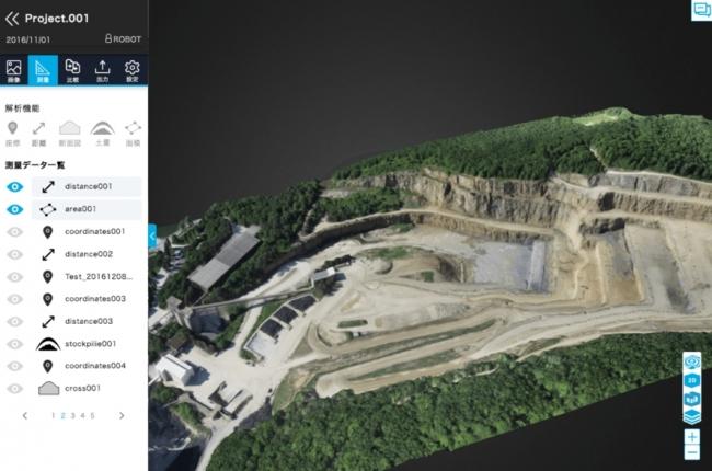 本ソフトによる、3次元画像処理画面