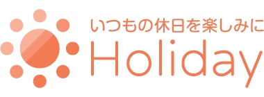 Holidayロゴ