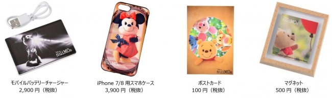 (C) Disney (C) Disney. Based on the ゛Winnie the Pooh″ works by A.A. Milne and E.H. Shepard.