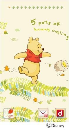 【ディズニー】くまのプーさん(Winnie,the,Pooh)スマホ壁紙 待ち受け\u2026
