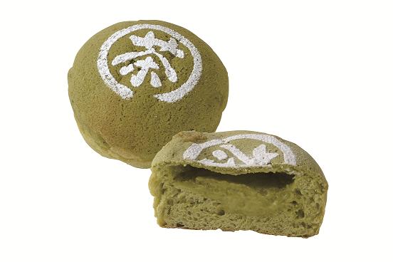 抹茶クリームパン~西尾の抹茶使用~