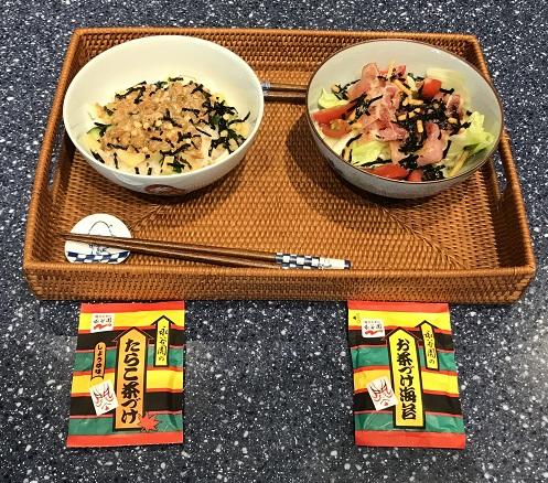 「めざまし茶づけ」アレンジレシピ