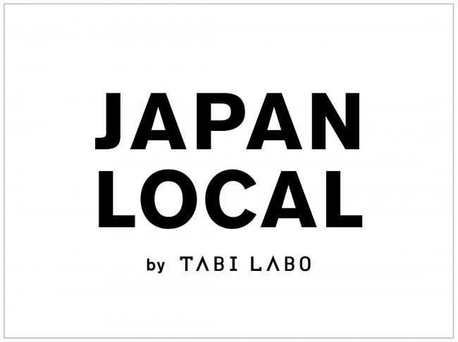 「JAPAN LOCAL」ロゴ