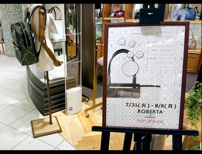 ATAO神戸本店 期間限定ショップ