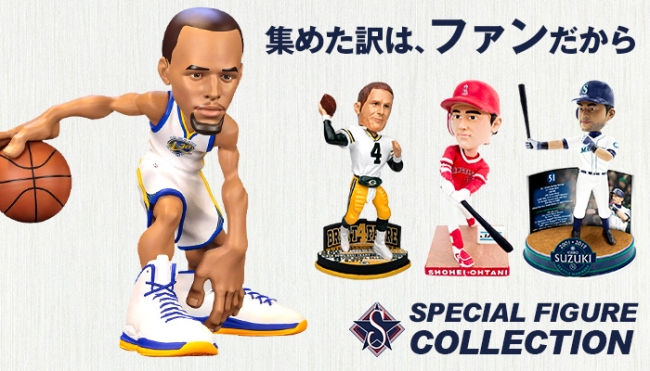 大 スポーツ 4 アメリカ 北米4大プロスポーツリーグ