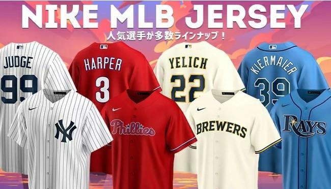 人 日本 大 リーグ 日本人選手のメジャーリーグ挑戦
