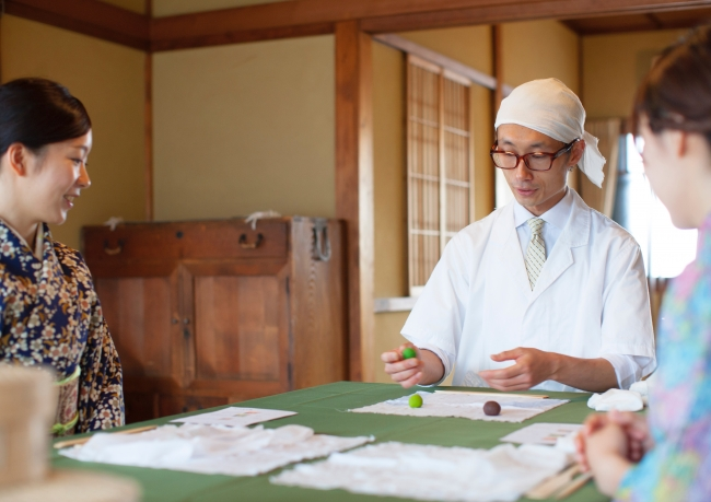 wagashi trip