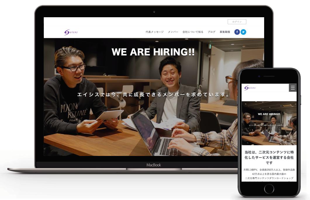 タレントクラウド、中小企業向けに写真撮影・取材・サイト構築をフルパッケージにした低コストの採用サイト ...
