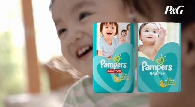 パンパース cm