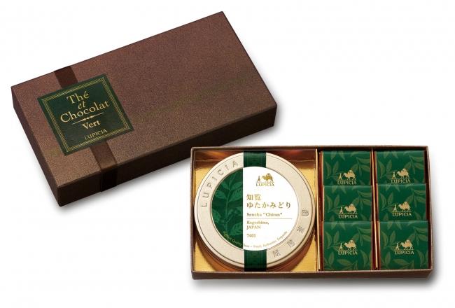 テ エ ショコラ ヴェール(1,350円)ルピシア