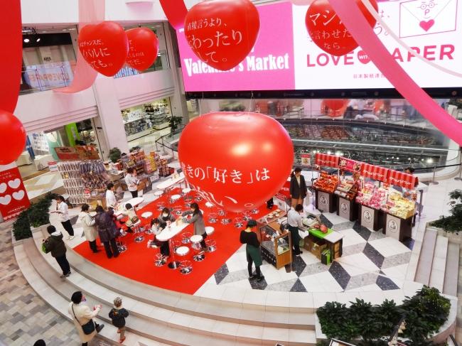 バレンタインマーケット