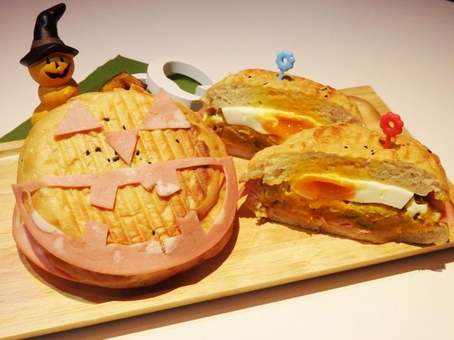 ジャック・オー・ランタンのサンドイッチ