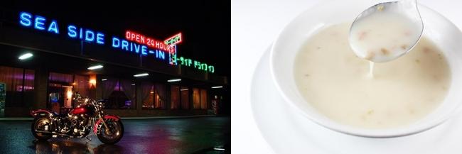 シーサイドスープ(250円)※5月24日(金)~26日(日)各日300杯限定販売