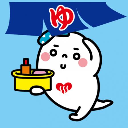 東京都浴場組合公式キャラクター「ゆっポくん」