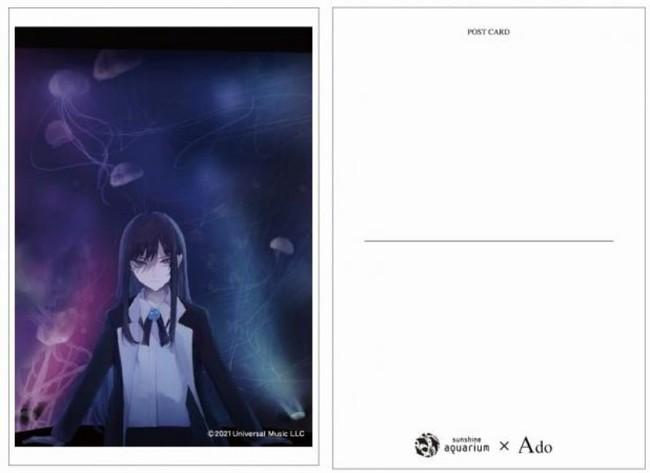 ポストカード 200円(税込)