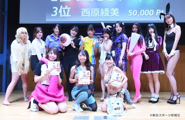 発掘!エンタメ女王決定戦 写真◎東京スポーツ新聞社