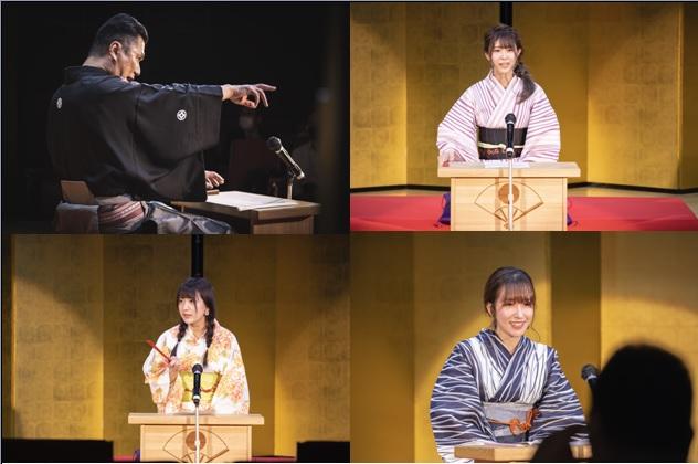 2020年11月、東京・渋谷で開催したラブストーリー講談イベントの様子