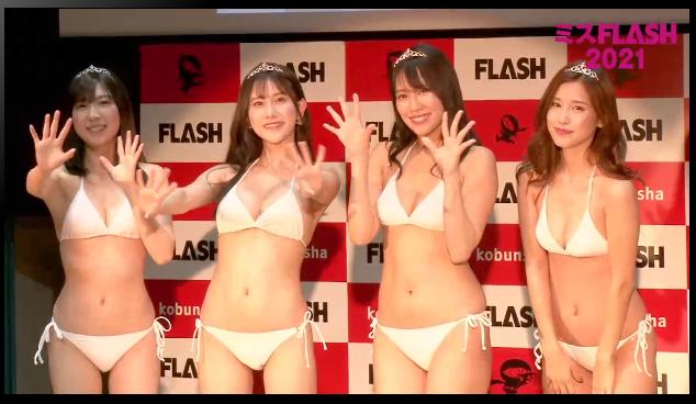 ミスFLASH2021 左から高槻実穂、名取くるみ、霧島聖子、益田アンナ
