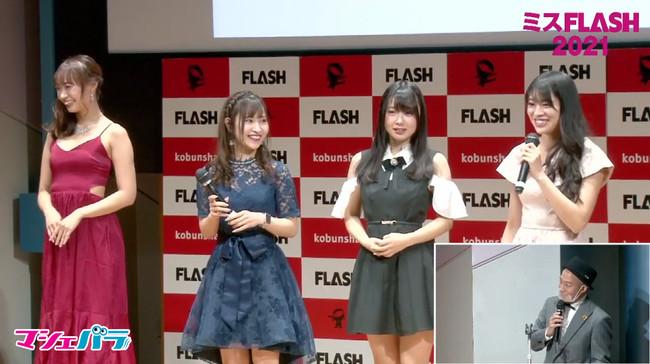 (左から)日野アリス、白宮奈々、崎川みずき、藤田いろは