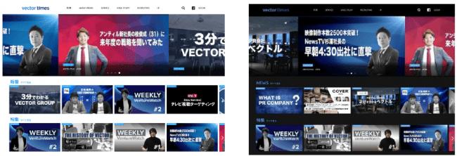 ベクトル、動画ニュース×TV型オウンドメディアの「カンパニーTV」提供開始